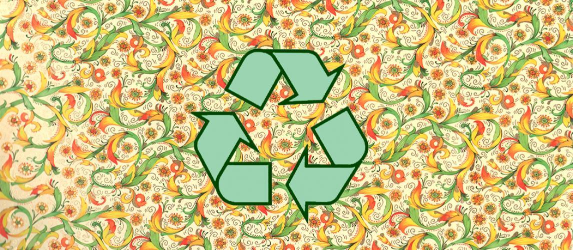 Reciclar ¿Solo un día?